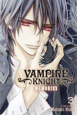 Vampire knight memories by Matsuri Hino