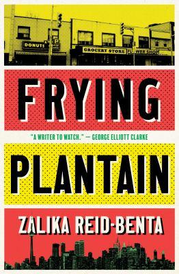 Frying plantain by Zalika Reid-Benta, (1990-)