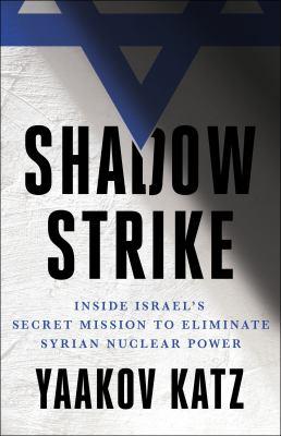 Shadow strike by Yaakov Katz, (1979-)