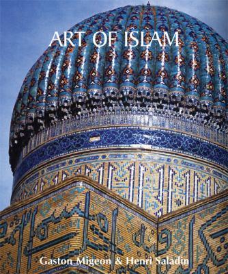 Art of Islam by Gaston Migeon, (1861-1930)