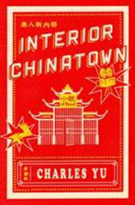 Interior Chinatown by Charles Yu, (1976-)