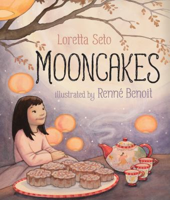 Mooncakes by Loretta Seto, (1976-)