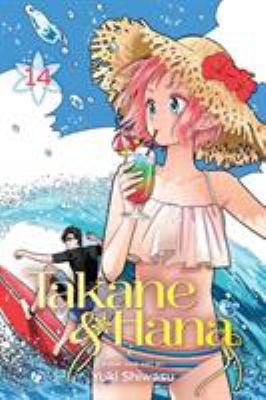 Takane & Hana by Yuki Shiwasu