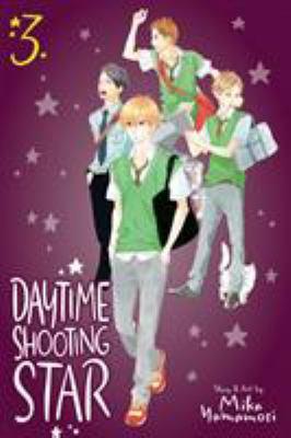 Daytime shooting star by Mika Yamamori