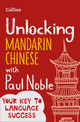 Unlocking Mandarin Chinese with Paul Noble by Paul Noble